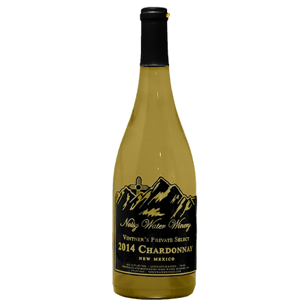 2014 Vintner's Private Select Chardonnay