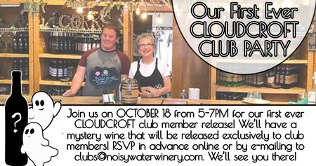 Cloudcroft Release Ticket (Wine Club)