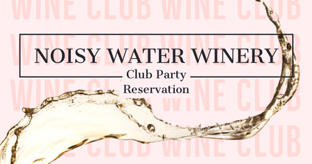 Club Party Reservation